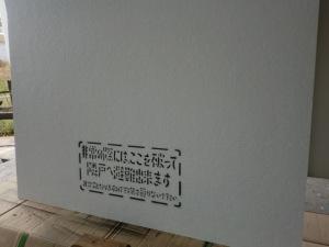 CIMG4498